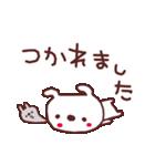 ♡う・さ・ぺ♡敬語スタンプ(個別スタンプ:09)