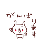♡う・さ・ぺ♡敬語スタンプ(個別スタンプ:10)