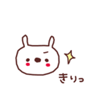 ♡う・さ・ぺ♡敬語スタンプ(個別スタンプ:11)