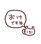 ♡う・さ・ぺ♡敬語スタンプ(個別スタンプ:13)