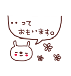 ♡う・さ・ぺ♡敬語スタンプ(個別スタンプ:14)