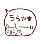 ♡う・さ・ぺ♡敬語スタンプ(個別スタンプ:15)