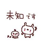 ♡う・さ・ぺ♡敬語スタンプ(個別スタンプ:17)