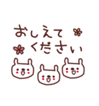 ♡う・さ・ぺ♡敬語スタンプ(個別スタンプ:18)