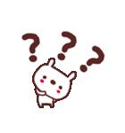 ♡う・さ・ぺ♡敬語スタンプ(個別スタンプ:19)