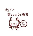 ♡う・さ・ぺ♡敬語スタンプ(個別スタンプ:21)