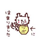 ♡う・さ・ぺ♡敬語スタンプ(個別スタンプ:22)