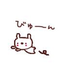 ♡う・さ・ぺ♡敬語スタンプ(個別スタンプ:23)