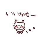 ♡う・さ・ぺ♡敬語スタンプ(個別スタンプ:24)