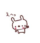 ♡う・さ・ぺ♡敬語スタンプ(個別スタンプ:25)