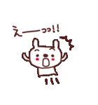 ♡う・さ・ぺ♡敬語スタンプ(個別スタンプ:27)