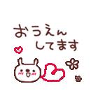 ♡う・さ・ぺ♡敬語スタンプ(個別スタンプ:29)