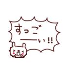 ♡う・さ・ぺ♡敬語スタンプ(個別スタンプ:30)