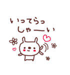 ♡う・さ・ぺ♡敬語スタンプ(個別スタンプ:31)