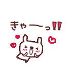 ♡う・さ・ぺ♡敬語スタンプ(個別スタンプ:32)