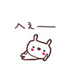 ♡う・さ・ぺ♡敬語スタンプ(個別スタンプ:35)