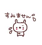 ♡う・さ・ぺ♡敬語スタンプ(個別スタンプ:38)