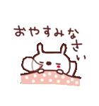 ♡う・さ・ぺ♡敬語スタンプ(個別スタンプ:39)