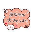 ♡う・さ・ぺ♡敬語スタンプ(個別スタンプ:40)