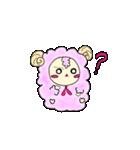 綿菓子羊のぽぅ(個別スタンプ:04)