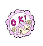 綿菓子羊のぽぅ(個別スタンプ:05)