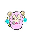 綿菓子羊のぽぅ(個別スタンプ:07)