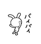 ふんわかウサギ2(挨拶編)