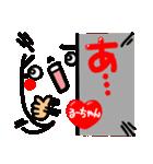【名前】るーちゃん が使えるスタンプ。2(個別スタンプ:12)