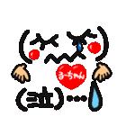 【名前】るーちゃん が使えるスタンプ。2(個別スタンプ:15)