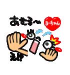 【名前】るーちゃん が使えるスタンプ。2(個別スタンプ:32)