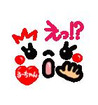 【名前】るーちゃん が使えるスタンプ。2(個別スタンプ:36)