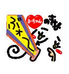 【名前】るーちゃん が使えるスタンプ。2(個別スタンプ:37)