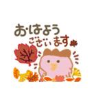 秋の色が好きな人専用★ジブンコレクション(個別スタンプ:01)