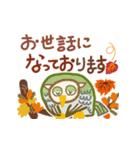 秋の色が好きな人専用★ジブンコレクション(個別スタンプ:02)