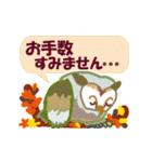 秋の色が好きな人専用★ジブンコレクション(個別スタンプ:06)