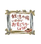 秋の色が好きな人専用★ジブンコレクション(個別スタンプ:12)