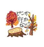 秋の色が好きな人専用★ジブンコレクション(個別スタンプ:22)
