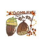秋の色が好きな人専用★ジブンコレクション(個別スタンプ:24)