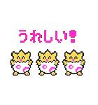 ポケモンゲームドット金銀編 サウンド付き(個別スタンプ:05)