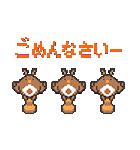 ポケモンゲームドット金銀編 サウンド付き(個別スタンプ:08)