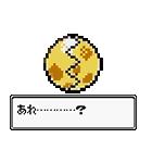 ポケモンゲームドット金銀編 サウンド付き(個別スタンプ:15)