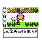 ポケモンゲームドット金銀編 サウンド付き(個別スタンプ:16)