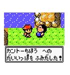 ポケモンゲームドット金銀編 サウンド付き(個別スタンプ:17)