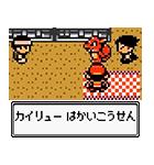 ポケモンゲームドット金銀編 サウンド付き(個別スタンプ:18)