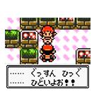ポケモンゲームドット金銀編 サウンド付き(個別スタンプ:19)