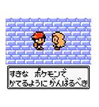 ポケモンゲームドット金銀編 サウンド付き(個別スタンプ:20)