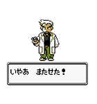 ポケモンゲームドット金銀編 サウンド付き(個別スタンプ:21)