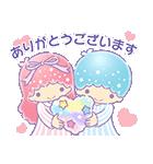 毎日使えるキキ&ララ【敬語編】(個別スタンプ:1)