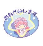 毎日使えるキキ&ララ【敬語編】(個別スタンプ:2)
