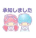 毎日使えるキキ&ララ【敬語編】(個別スタンプ:3)